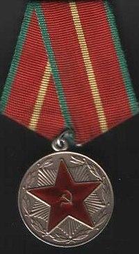 USSR20yearsofservice.jpg