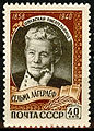 USSR 1959 2195 1745 0.jpg