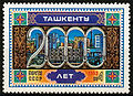 USSR 1983 5306 3115 0.jpg