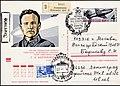 USSR PCWCS №13 Bakhchivandzhi sp.cancellation.jpg