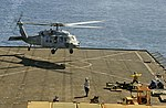 USS Fort McHenry operates of Egypt DVIDS217649.jpg