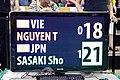 US Open Badminton 2011 2823.jpg