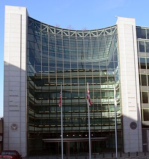 U.S. Securities and Exchange Commission - Image: US Security and Exchange Commission Office photo D Ramey Logan