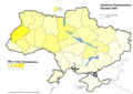 Ukrainian parliamentary election 2007 (BYuT)a.PNG
