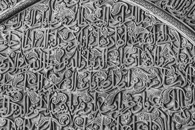 mirhab della Moschea del Venerdì di Isfahan