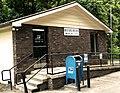 Uneeda West Virginia Post Office.jpg