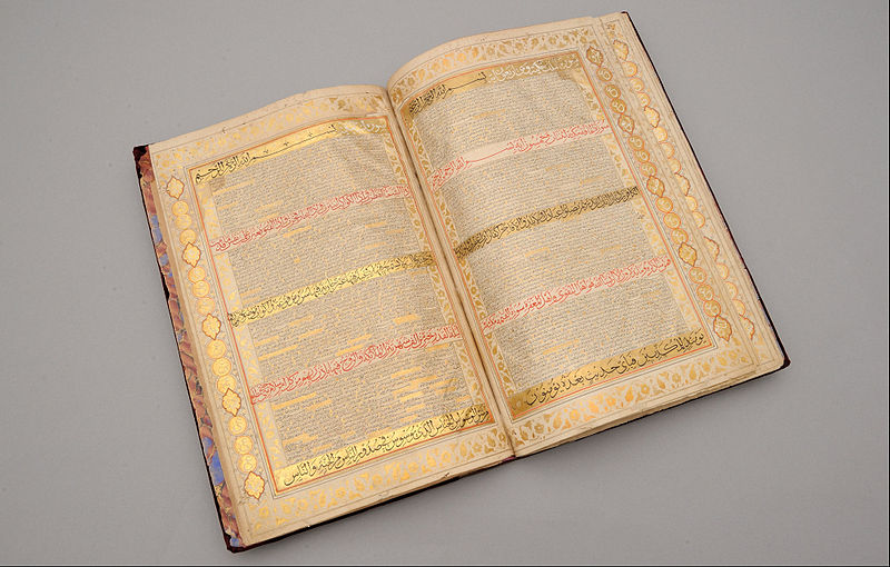 File:Unknown, India, early 18th Century - Single Volume of Qur'an - Google Art Project.jpg