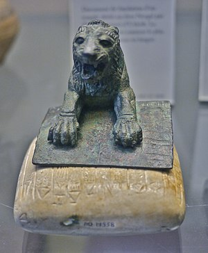 Hurrians - The Louvre lion and accompanying stone tablet bearing the earliest known text in Hurrian