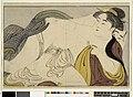 Utamakura 歌まくら (Poem of the Pillow) (BM OA+,0.133.4).jpg