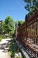 VIEW , ®'s - DiDi - RM - Ð 6K - ┼ , MADRID PABELLON HOMBRES ILUSTRES - panoramio.jpg