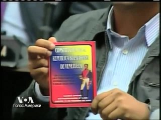 Файл:VOA News in Russian 2013-01-10 - Chavez illness brings uncertainty to the future of Venezuela.ogv