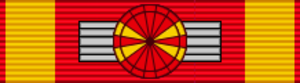 Royal N. Baker - Image: VPD National Order of Vietnam Commander BAR