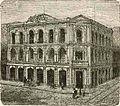 Valparaiso - Casa de D. Antonio Ferreira (1872).jpg