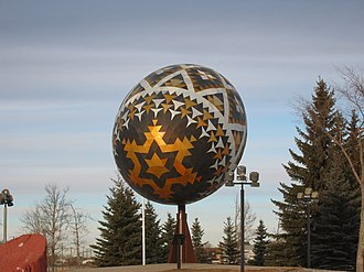 Vegreville - The July Pysanka Festival showcases Ukrainian culture in Alberta.