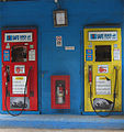 Vending machine for motor fuel, Thailand.jpg
