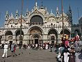 Venice(basilica).JPG