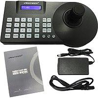 controller for ptz cameras