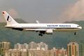 Vietnam Airlines Boeing 767-300ER HKG 1997-10-15.png