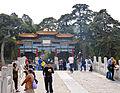 View along moon bridge over Suzhou Street, Summer Palace, Beijing.jpg