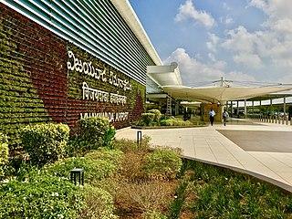 airport in Vijayawada, India