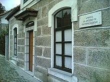 Vimieiro City