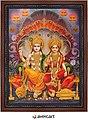 Vishnu Aur Maa Laxmi.jpg