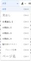 VisualEditor Toolbar Headings-ja.png