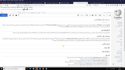 ملف:Visual Editor - internal and external links (Arabic).webm