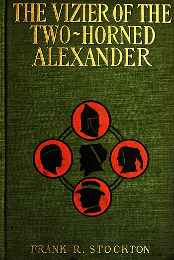 Vizier of the two horned Alexander -cover.jpg