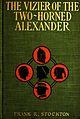 Vizier of the two horned Alexander -cover.jpg