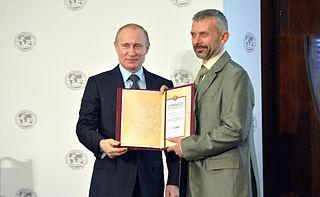 Gennady Samokhin Ukrainian speleologist