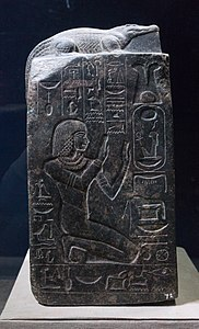Votive offering, reign of Amenhotep III - Crocodile Museum, Kom Ombo (2).jpg