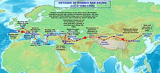 Arghun - Arghun's ambassador Rabban Bar Sauma travelled from Peking in the East, to Rome, Paris and Bordeaux in the West, meeting with the major rulers of the period, even before Marco Polo's return from Asia.