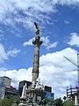 Vue de Mexico DSCN0313.jpg
