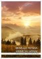 WMUA-AnnualReport-2015-print.pdf