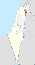 WV Kinarot Vallery and the Sea of Galilee region in Israel.png