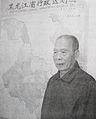 WangGuoZhen5.jpg