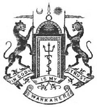 Wankaner State - Image: Wankaner Co A