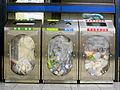 Waste sorting (3000199346).jpg