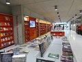 Wembley library (32647442626).jpg