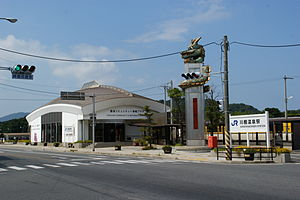 West Japan Railway - Kawatanaonsen Station - 01.JPG