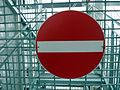 Wien 2012-07 L1080955 (7583065122).jpg