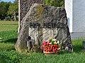 Wiener Zentralfriedhof - Gruppe 40 - Hans Peter Heinzl.jpg
