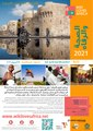Wiki Loves Africa 2021 A2 Poster in Arabic 02.pdf