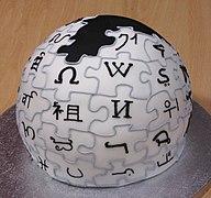 Wikimedia cake.jpg