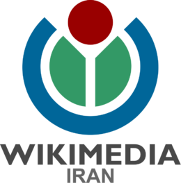 Iranian Wikimedians User Group