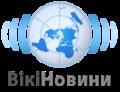 Wikinews-logo-uk.png