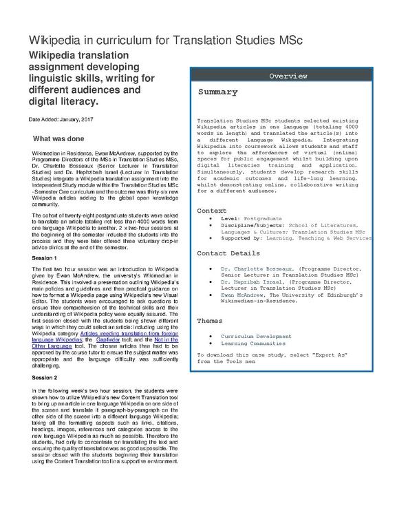 case study wiki
