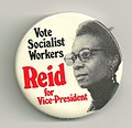 Willie Mae Reid 1976 campaign button.jpg