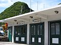 Windwardside Police Station and Immigration Department (6550028247).jpg